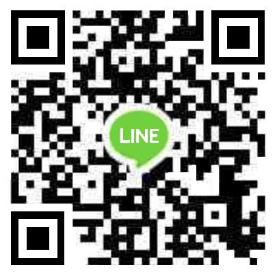 Line-cord